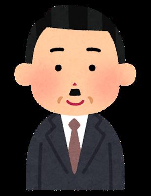 平匡さん父