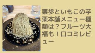 kuriho[1]