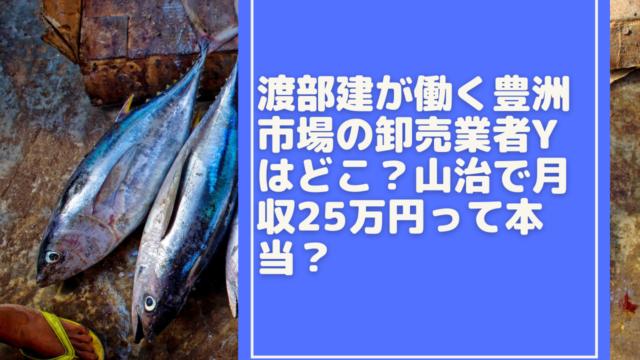 watabe_ken