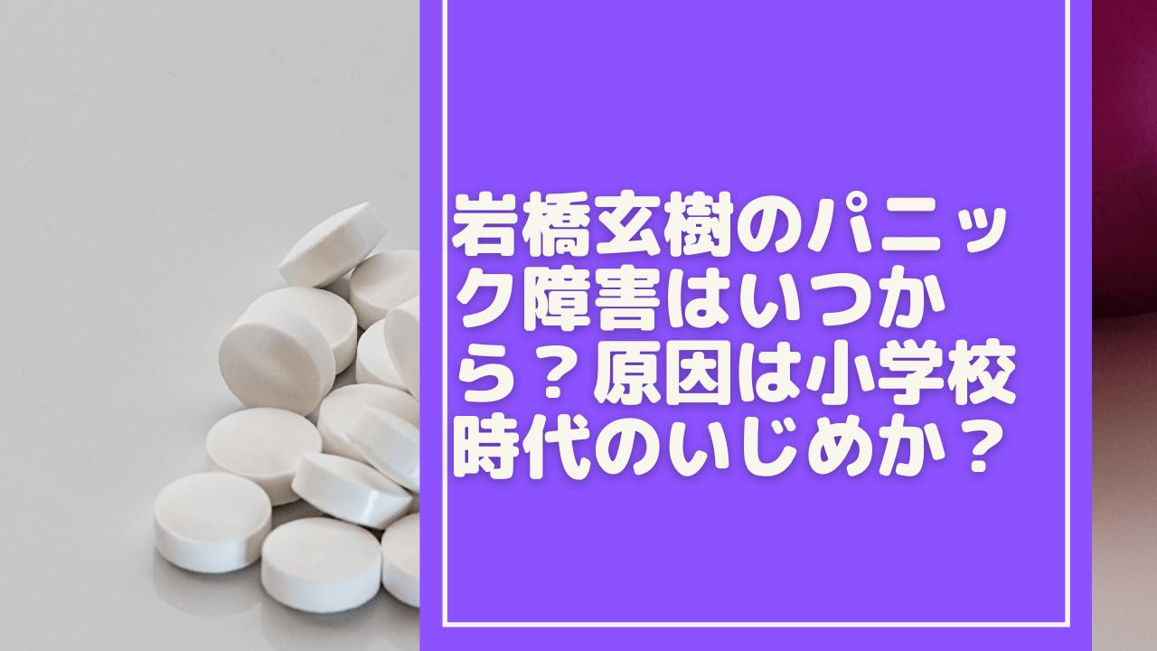 iwahashi[1]
