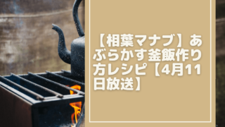 aburakasu[1]