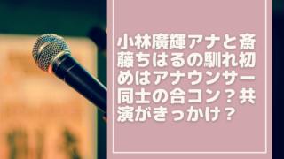 kobayashihiroki[1]