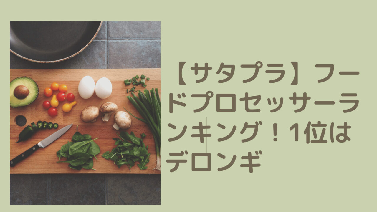 food-processor[1]