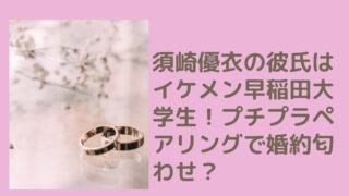 suzakiyui[1]