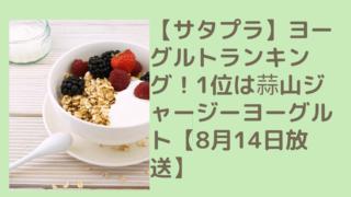 yo-guruto[1]