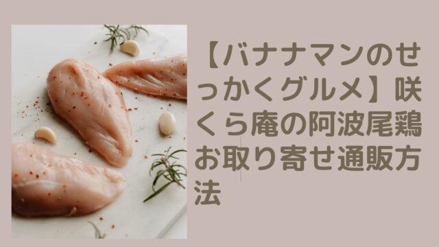 awaodori[1]