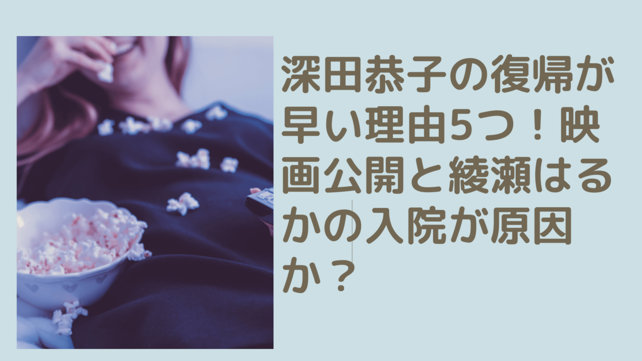fukada_kyoko[1]