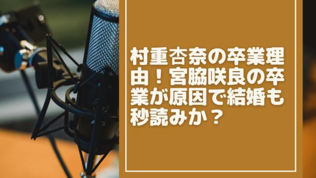 murashige-anna[1]
