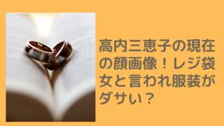 takauchi[1]