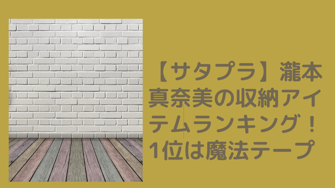 takimoto-manami[1]
