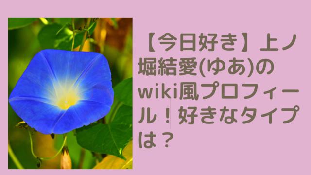 yua[1]